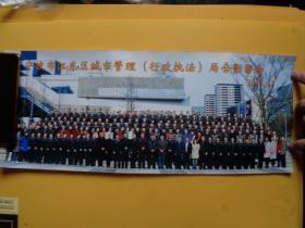 照片收藏:宁波市江东区城市管理(行政执法)局合影留念