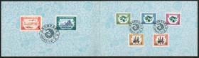 北京邮票厂印花税票样卡一件