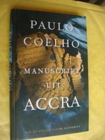 Manuscript uit ACCRA 荷兰语原版 保罗.柯艾略 著 精装大32开 近新