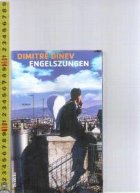 原版德语小说 Engelszungen / Dimitré Dinev【店里有许多德文原版小说欢迎选购】