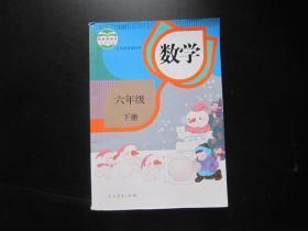 人教版小学数学教材六年级下册【有笔迹】