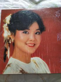 邓丽君,黑胶唱片,品相好。1990