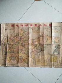 民国――最新山东省明细地图