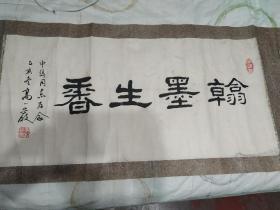 高小岩书法,青岛书法名家,青岛书法五老之一