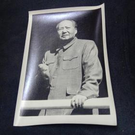 毛主席老照片(8)