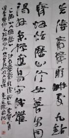 王澄1-735
