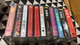 邓丽君磁带(19盒)