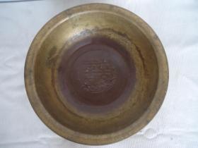 双喜字老铜盆