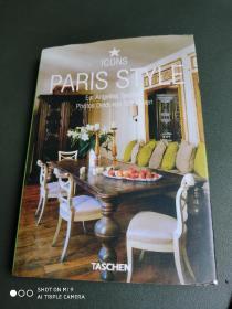 paris style taschen icons
