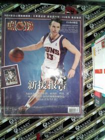 篮球 2009.12