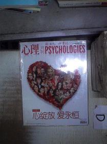 心理月刊   2014 10(未开封)  。