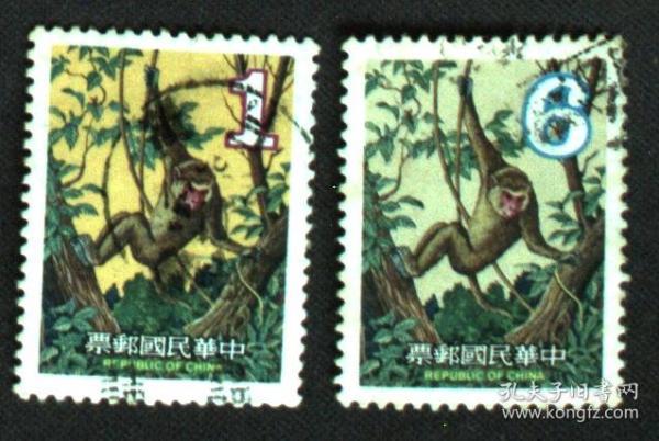 台湾邮政用品、邮票、信销票、动物生肖、专158特158一轮生肖猴一套2全,请看图