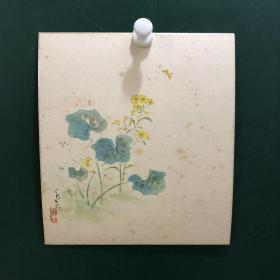 日本回流字画 544方型色纸 卡纸小画片