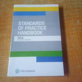 Standards of Practice Handbook:Eleventh Edition 2014