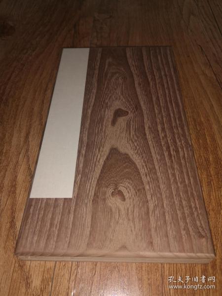 大名品       清精拓《九成宫泉铭》木板经折装全一册