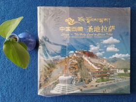 中国西藏 圣地拉萨