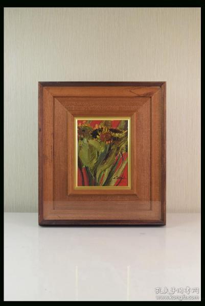 日本近代艺术油画向日葵挂屏挂镜书房客厅装饰提升空间品味有签名