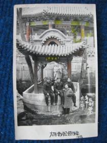 1962年太原晋祠公园留念,不系舟亭前