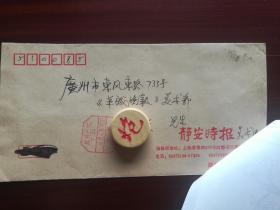著名漫画家黄国安复印漫画稿四张(带封)