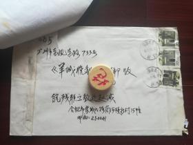 中外名人肖像大师赵宗藩版画《刘少奇》复印稿二张(开带封)