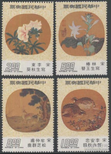 专124扇面古画邮票-纨扇(65年版)