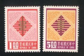 专126新年邮票生肖蛇年