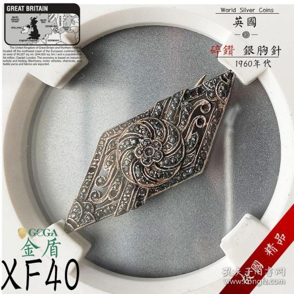 金盾评级币XF40 英国骑士纹章 925银胸针 碎钻黑锆石首饰 装饰穿戴真