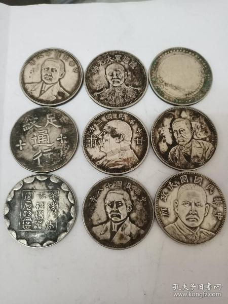 老银元22