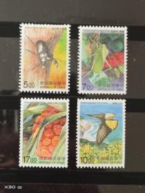 台湾专369保育昆虫邮票 (发行量330万套)