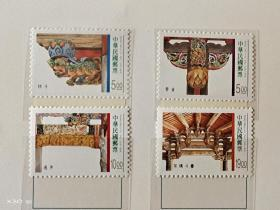 特360台湾传统建筑台湾邮票1985年全新无洗原胶邮票