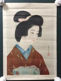 日本回流字画 软片3605 ___3607 老印刷品