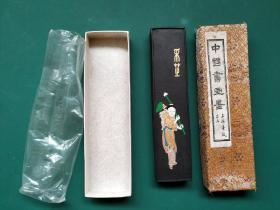 80年代上海墨厂出品:黟川点漆松烟墨