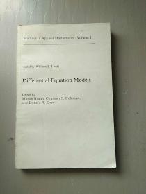 微分方程模型(英文版)