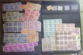 民国印花税票旧票(共计322枚)