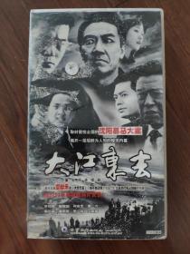 电视连续剧《大江东去》VCD光盘