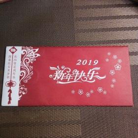 2019 上海造币有限公司  猪年 纪念铜币   19枚  合售