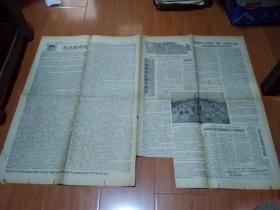 老报纸:中国青年报(1989年10月5日,四开四版)【报纸、宣传画、电影海报、明星海报系列,5份以内,只收一个快递费,6份开始每份加收1元】(报纸有裁剪缺口,见图1、2)