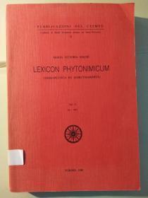 Lexicon Phytonimicum: (Therapeutica ex Suśrutasaṃhitā) , Vol. 1. (a-au)(Pubblicazioni del CESMEO, II)