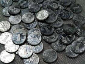 包邮 2006年1角硬币50枚 流通旧品 保真