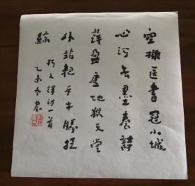 傅蔚农书法
