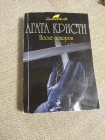 外文原版书籍2