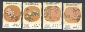 专115扇面古画邮票