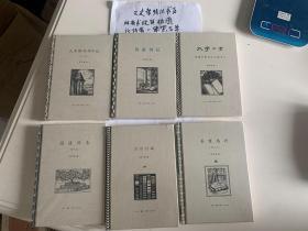 陈平原集(三联版 精装 全六册)。。。