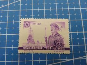 {会山书院}纪17 中国人民解放军建军二十五周年(4-3)1枚未使用邮票