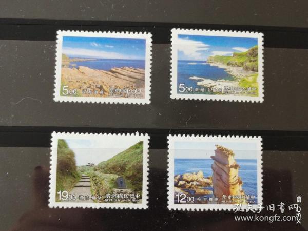 台湾邮政用品、邮票、风光、风景、特371专371东北角海岸风景区一套4全,全品