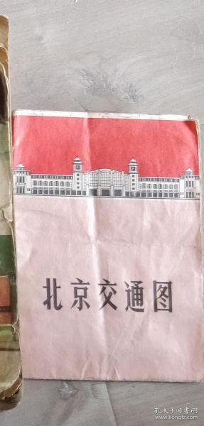 北京交通图