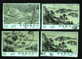 台湾邮政用品、邮票、信销票、艺术绘画名画、专246特246蒋夫人画作一套4全