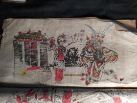 山东曹州木版年画 福本子 建国后戏曲人物 等(6幅)111号