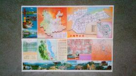 旧地图-滇西北旅游热线图(书号1780586.80)4开85品