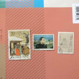 邮票:中国人民邮政T.157(4--2)20分面值,1993---3J.(2---1)20分面值,1994---91---J(4---1)20分面值,信销票,3张合售,品相以图片为准